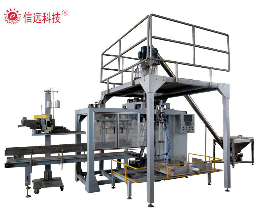 Automatic powder packing machine