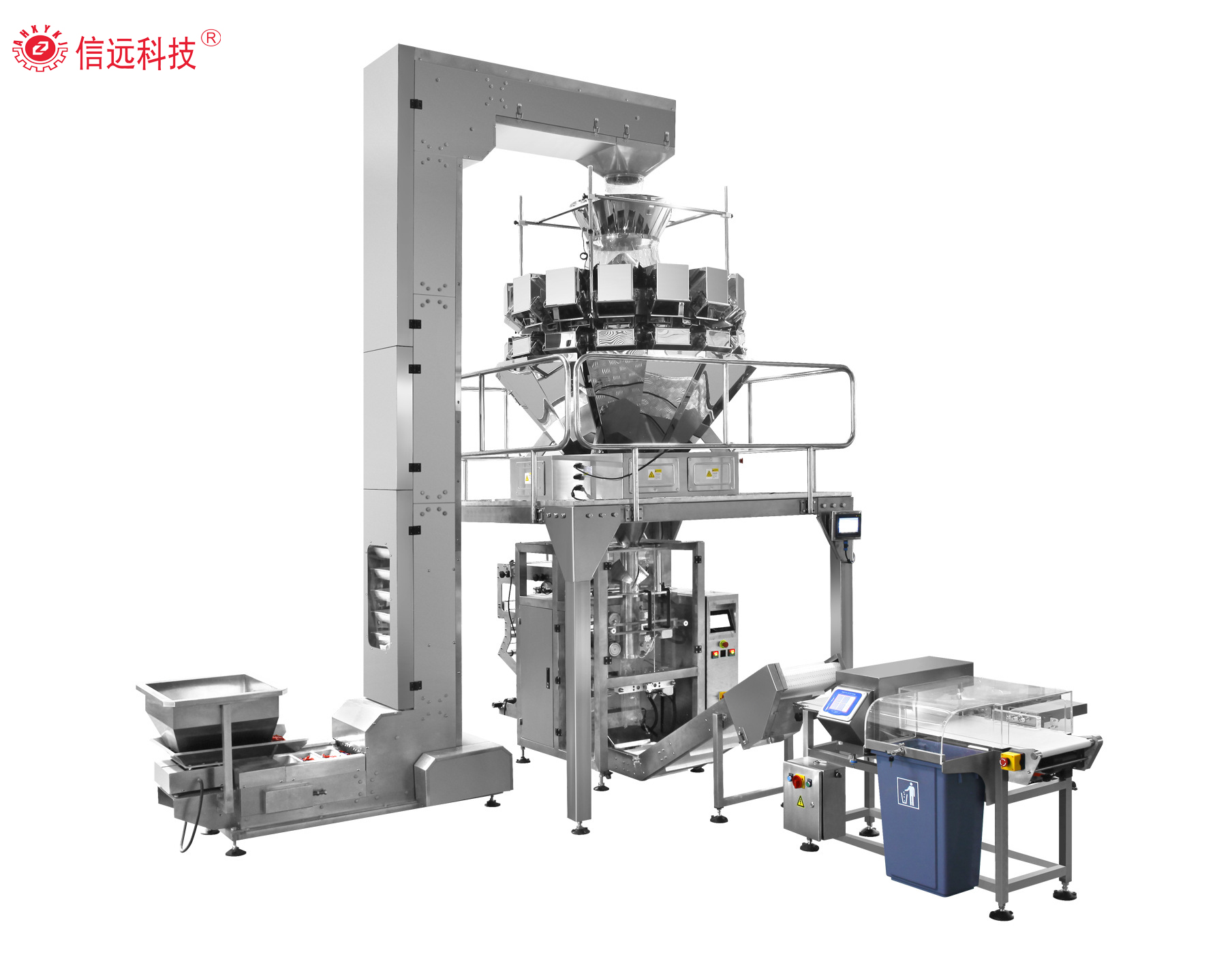 Vffs food granule pouch packing machine