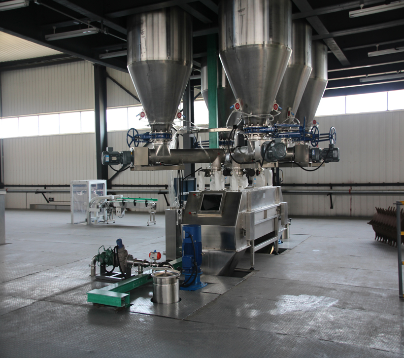 fertilizer packaging production line