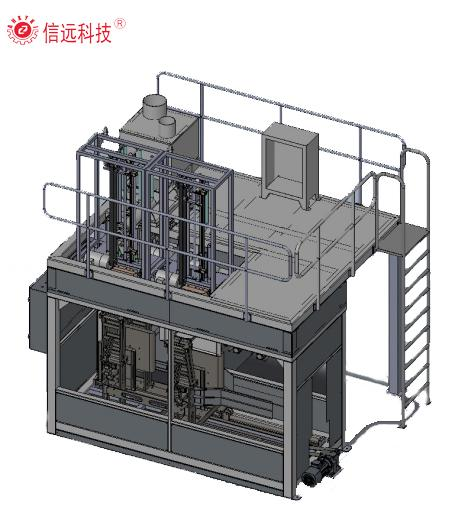 Auto dye packing machine for 10-50 kg big bag ultra fine powder pigment