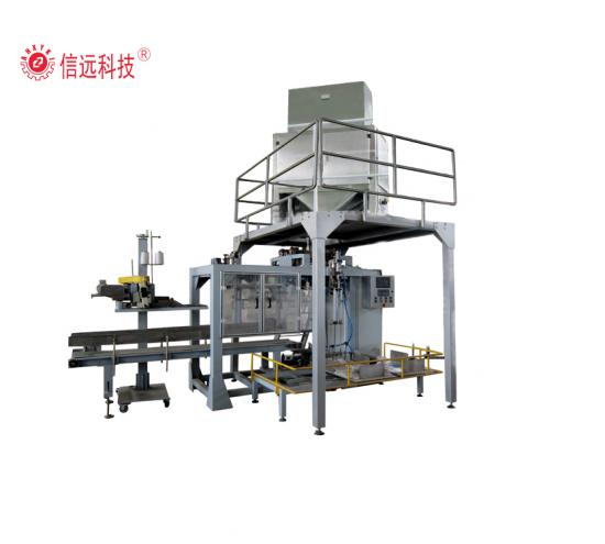 10-50kg Automatic Grain Cereal Corn Wheat Rice Packing Machine