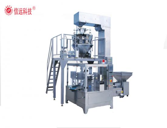 Premade doypack bag rotary granule pouch packing machine