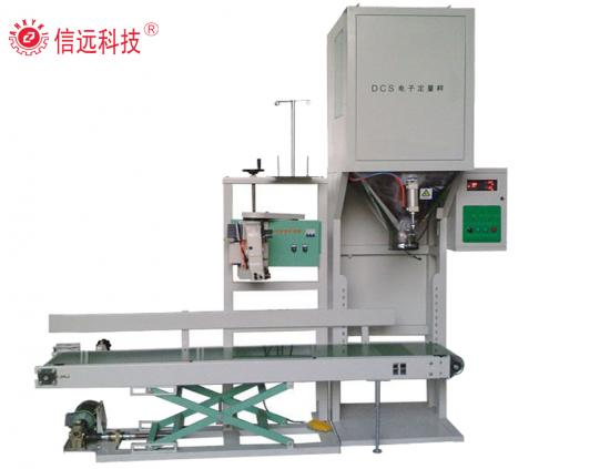 Semi automatic 10-50 kg urea BB compound NPK fertilizer packing machine