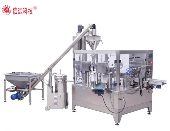 Automatic rotary pouch powder packing machine