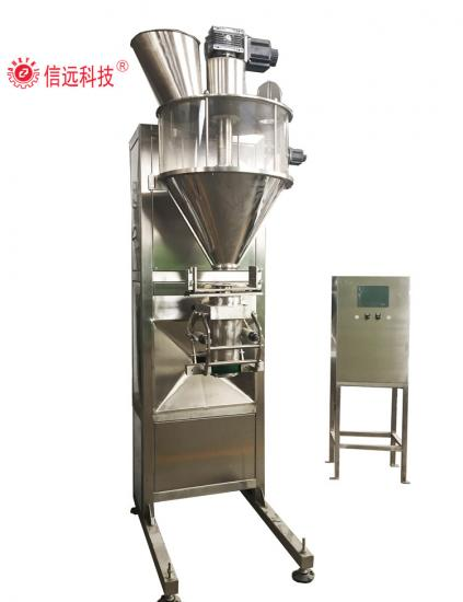 10-50kg semi automatic big bag water soluble powder fertilizer packing machine