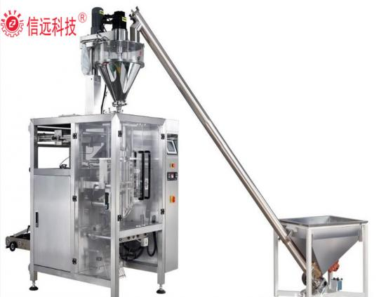 Automatic pouch VFFS vertical powder packing machine