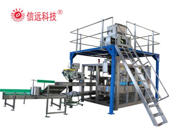 Semi automatic animal feed fish feed packing machine with silo weigher