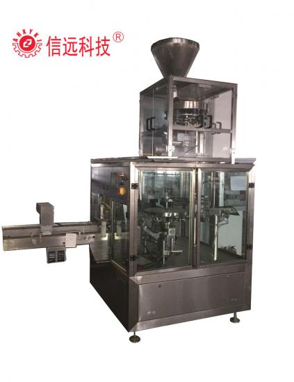Automatic rotary pouch salt sugar sesame packing machine