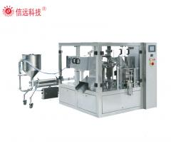 liquid pouch packing filling machine
