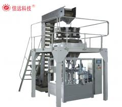 doypack packing machine
