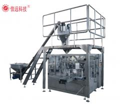 Rotary powder packing machine
