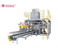 fertilizer granule packing machine