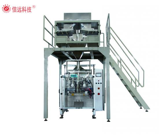 1-5 kg Vertical animal feed fish dog pig feed packing machine