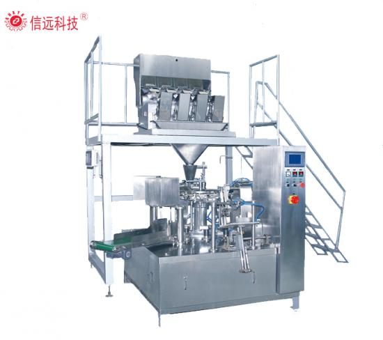 Linear weigher chicken essence food additive washing powder packing machine