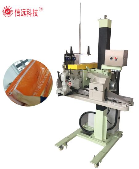 High speed woven/paper bag thread sewing machine for packaging line