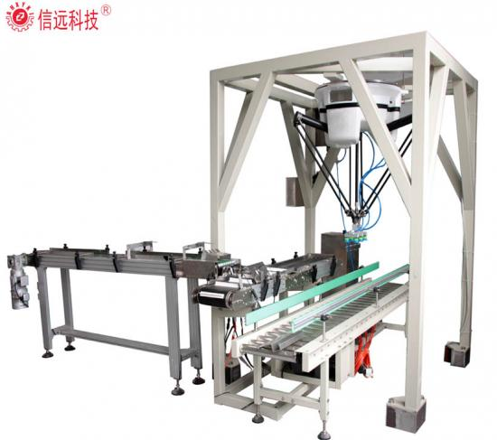 Spider hand cartoning machine for bags carton secondary packaging