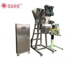 grain powder packing machine