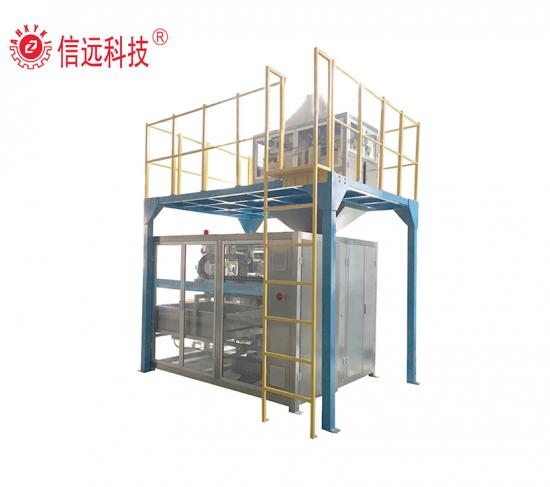 10-50kg Fully automatic animal feed packing machine