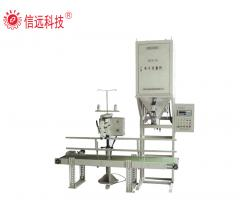 Granule fertilizer packing machine