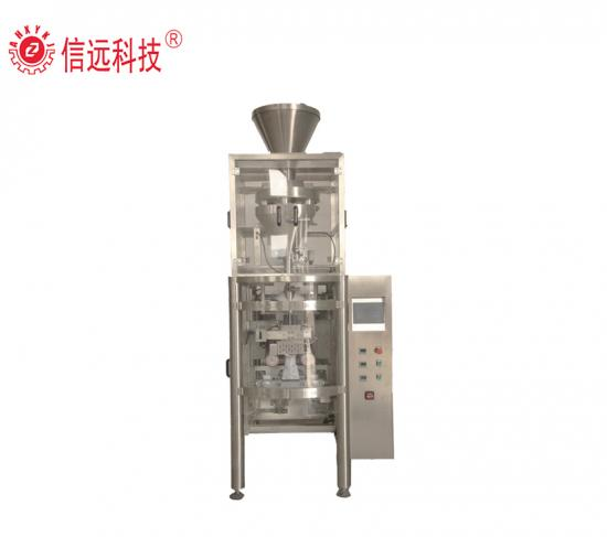 salt packing machine