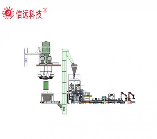Heavy bag water soluble powder fertilizer packing line