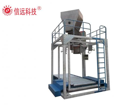 Tonne bag automatic packaging unit(granular and powdery material)