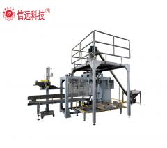 Water soluble powder fertilizer packing machine