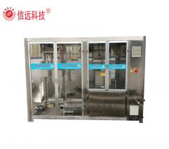 Fish feed packing machine