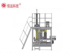 automatic oil bag packing machine