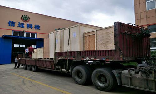 Korea packing machine ready to delivery