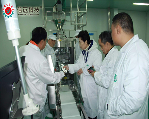 Congratulations to shanxi dayu biological new intelligent veterinary drug production line successfully passed the GMP certification
